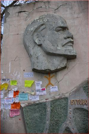 Linin Memorial