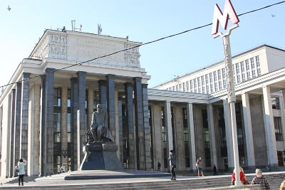 Russian State library