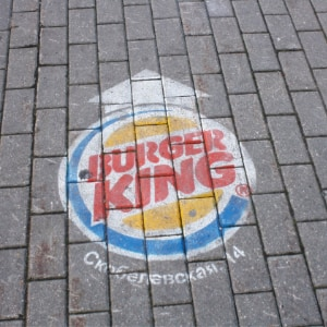 Burger King-Moscow