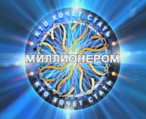 Who Wants to Be a Millionaire - Russia