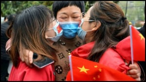 Kiss in mask - China