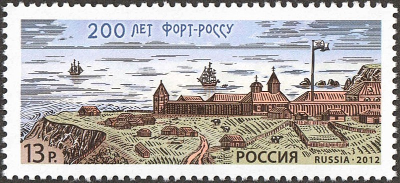Russian Stamp of Ft. Ross, CA.