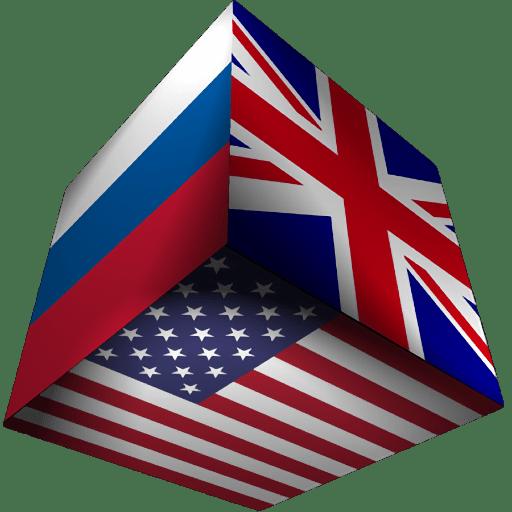Rusuk Flag Cube